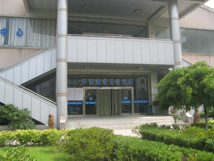 至尊国际 下载卫生学校.JPG